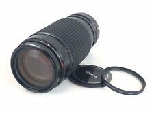 Tokina AT-X 50-250mm 1:4 - 5.6  Macro Zoom Lens  Konica AR Mount - Excellent Con