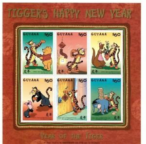 Guyana - Disney Year Of The Tiger - Sheet of Six Stamps - MNH