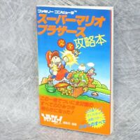 SUPER MARIO BROTHERS Perfect Strategy Guide Book Famicom 1985 TK98