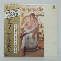 OST - EMMANUELLE LP 1974 JAPAN Warner SEXY COVER CHEESECAKE SOUNDTRACK w/ obi
