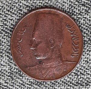 EGYPT Millieme 1938 NICE OLD COIN