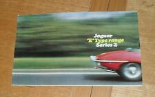 Jaguar E-Type Series 2 Brochure 1968-1970 - UK Market - 4.2 Coupe Roadster 2+2