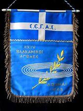 XXIV BALKAN GAMES ATHENS 1965 VINTAGE OLD PENNANT FLAG ORIGINAL VERY RARE