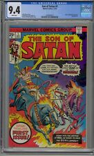 SON OF SATAN #1 CGC 9.4 WHITE PAGES