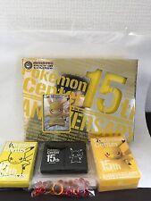 Rare JAPAN Pikachu sealed BOX Pokemon Center 15th Anniversary Premium nintendo