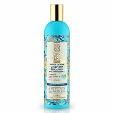 Natura Siberica Professional Oblepikha Shampoo for Weak & Damaged Hair 400ml