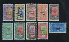 CKStamps: Somali Coast Stamps Collection Scott#183-192 Mint H OG