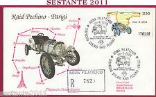 ITALIA FDC FILAGRANO ITALA IN CORSA RAID PECHINO PARIGI BRUXELLES 1989 ROMA T663