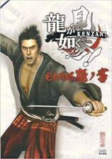 Ryu ga Gotoku Kenzan! kanzen Kouryaku Gokuno-sho Japan Book Japanese Game