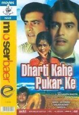 DHARTI KAHE PUKAR KE (1969) JEETENDRA, NANDA - BOLLYWOOD HINDI DVD