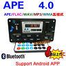 Digital LED Bluetooth 4.0 APE FLAC WAV WMA MP3 decoder board smart control  12V