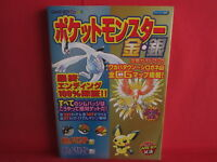 Pokemon Gold and Silver Strategy Guide Book / GBC