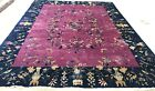 AN AWESOME ART DECO DESIGN DECORATIVE PURPLE BACKGROUND COLOR CHINESE RUG 9'x12'