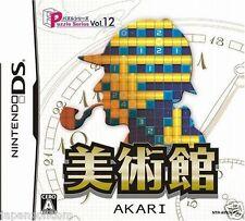 Used DS Puzzle Series Vol. 12: Akari NINTENDO JAPANESE IMPORT
