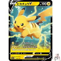 Pokemon Card Japanese - Pikachu V 028/127 sD - Non-HOLO MINT
