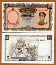Myanmar / Burma 5 Kyats ND (1958), P-47, W/H Ch. UNC, General San