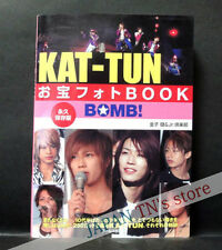 Japan 『KAT-TUN Valuable Photo Book -BOMB!-』 Kazuya Kamenashi Jin Akanishi