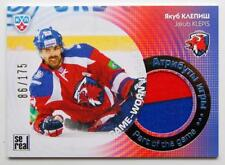 2013-14 KHL Gold Collection Part of the Game #JRS-030 Jakub Klepis 086/175