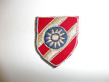 b7596 WW2 US Army CBI Chinese Combat Training Command patch bullion China R4A