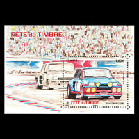 "France 2018 - Stamp Day ""Race Cars"" s/s - MNH"