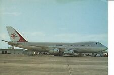 "Korean Air Cargo Boeing 747-2B5F ""HL7451"" CRASHED in 1999 in UK (Flight 8509)"