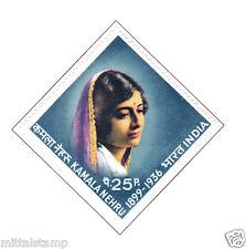 PHILA611 INDIA 1974 SINGLE MINT STAMP OF KAMALA NEHRU MNH