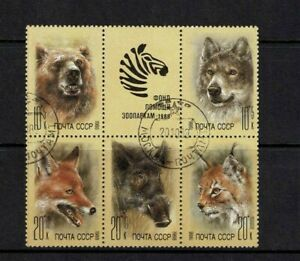 RUSSIA NOYTA CCCP 1988 ZOO RELIEF FUND SET OF 5 IN PANE VERY FINE USED VFU BEAR