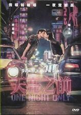 One Night Only DVD Aaron Kwok Yang Zi Shan NEW Eng Sub R3