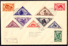 TANNU TUVA #61-70 on 1935 REGISTERED FDC TO GENOVA, ITALY