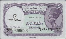 Egypt 5 Piastres Nd. 1980's Series I /62 Uncirculated Banknote G10d