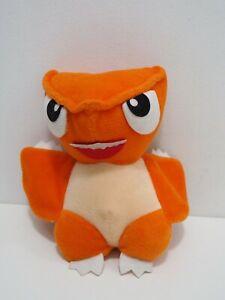 "GYAOS Gamera 2 Godzilla Monster Kaiju BIG Banpresto 7"" Plush 1996 Doll Japan"
