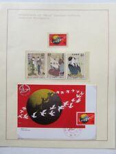 Japan Scott 1012-1015 Mnh 1012 Max Card & Pc With Upu Congress Cancel 1969