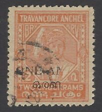 India Travancore Cochin 1a on 2ch NAS of ANNAS etc. omitted used