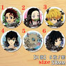 "Anime Demon Slayer Kimetsu no Yaiba badges Pins Schoolbag 5.8CM(2.3"")"
