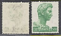 REPUBBLICA 1957 SAN GIORGIO dI DONATELLO L.500 MNH** - VARIETA' FIRMATA