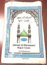 1 Pair Ahram  Jacquard-New 100% Cotton Ahram Towel Men's Hajj Umrah - Labbaik
