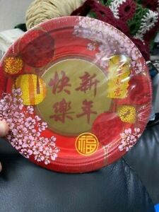 CHINESE NEW YEAR SMALL PAPER PLATES (8) ~ Birthday Party Supplies Cake Dessert