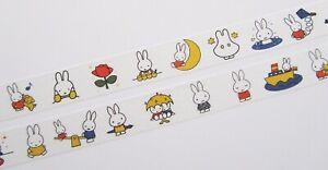 Miffy bunny rabbit cute kawaii kitsch retro washi sticky masking deco tape