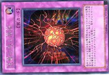 Ω YUGIOH CARTE NEUVE Ω SECRET ULTRA RARE 305-051 Blast Held Tribute