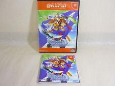 ETERNAL ARCADIA @barai Trial Dreamcast Sega Import Japan Video Game dc