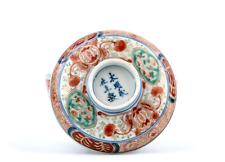 Chinese Imari Porcelain Bowl & Cover 6 Character Japanese Style Antique Mark