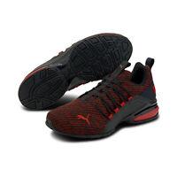 PUMA Men's Axelion Ultra Training Shoes