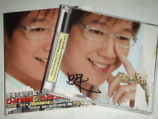 MusicCD4U CD Victor Huang Pin Guan - Door Unlocked 黃品冠 梁靜茹門沒鎖签名版 Autograph