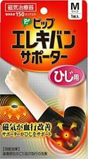 ☀PIP ELEKIBAN ELBOW SUPPORTER M SIZE From Japan F/S