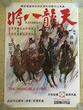 THE INVINCIBLE EIGHT  original Chinese film poster 1971  martial arts