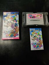 Pop'n TwinBee Super Famicom Japan Japanese Shmup Original Game