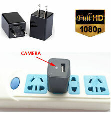 1080P HD spy Mini secret Plug Charger Hidden camera cycle DVR Video recorder+8G