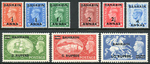 Bahrain 1950 KGVI complete surcharge set of 9 mint stamps Lightly Hinged