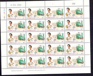 Thailand 1997 MNH FS 50th Ann. Faculty of medicine, Chulalongkorn University