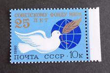 Russia 1986 25th Ann Soviet Peace Fund SG5649 bird dove UM MNH unmounted mint